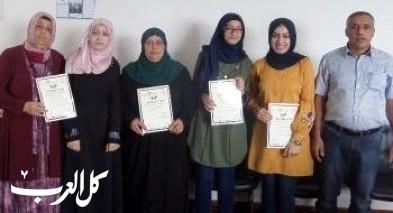 ام الفحم: خديجة تفوز بجائزة أولمبياد البيولوجيا