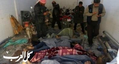 روسيا: التحضير لتصوير هجوم كيماوي مفبرك في إدلب