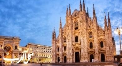 وجهات سياحية مميزة في ميلانو الإيطالية