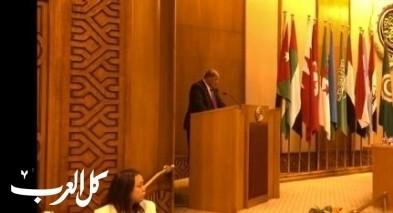 الطيبي يلقي خطابا امام وزراء الخارجية العرب