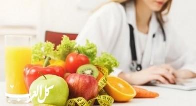 حيل ذكية للتخلص من الوزن الزائد