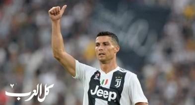 انطلاق الجولة الرابعة في الدوري الإيطالي