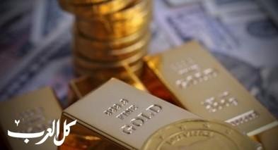 انخفاض أسعار الذهب بسبب ترامب!
