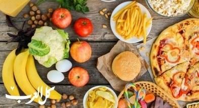 التغذية الصحيحة تقيكم من أمراض خطيرة