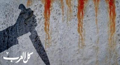 مروّع: خدّر أولاده وزوجته ثم ذبحهم