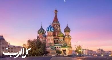 رحلة سياحية مصوّرة إلى موسكو الروسية