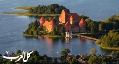 تعرفوا على دولة ليتوانيا الأوروبية
