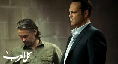 True Detective.. جريمة قديمة تلاحق محققين