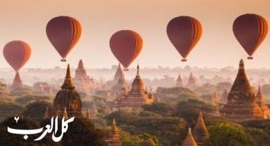 سافروا معنا إلى دولة ميانمار العريقة