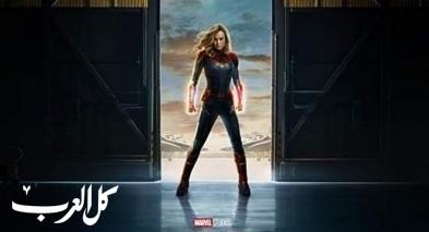 Captain Marvel.. حادث يغير الحمض النووي!