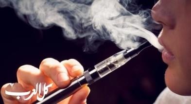السجائر الالكترونية تسبب الأمراض