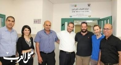 مجلس كفرقرع يستقبل مدير قسم الضواحي