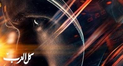 First Man.. رحلة آرمسترونغ الخطرة إلى الفضاء