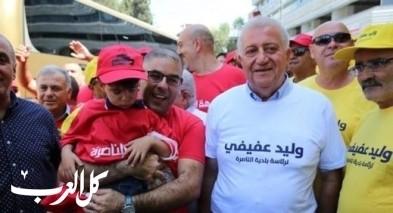 الناصرة: توزيع المنشور الانتخابي للمرشح عفيفي