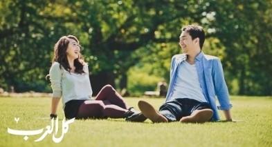 كيف تحققين التوازن فى الحياة الزوجية؟