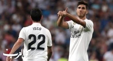 ريال مدريد يعود إلى سكة الانتصارات