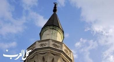 الناصرة: وفاة طيبة الذكر رضية عمر عويضة