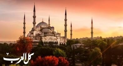 أجمل الأماكن السياحية في اسطنبول