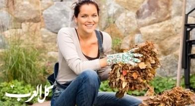 نصائح للعناية بالحديقة في فصل الخريف