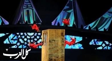 الرياض تحتفل باليوم الوطني الـ88