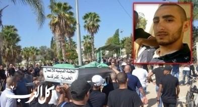 كفرقاسم: تشييع جثمان الغريق صالح بدير
