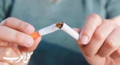 شاب: مللت من المضايقات اليومية بسبب عدم تدخيني