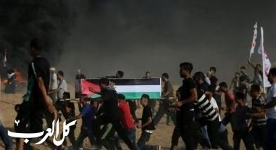 الأورومتوسطي يدعو لفرض عقوبات على اسرائيل