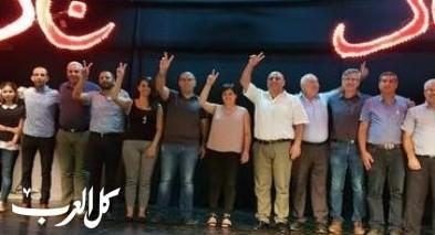 جبهة الناصرة تنتخب قائمة مرشحيها لانتخابات البلدية