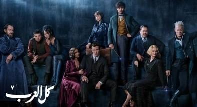 شاهد: الاعلان النهائي لفيلم Fantastic Beasts