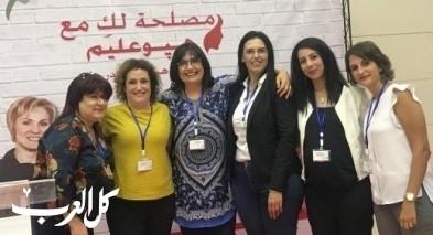 مصلحة لك من هبوعليم وجمعية التمكين للنساء