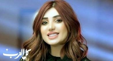 سبب مقتل وصيفة ملكة جمال العراق تارة فارس