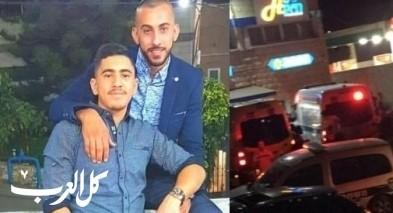 الرامة: حظر نشر بمقتل رؤوف وقصي عطور
