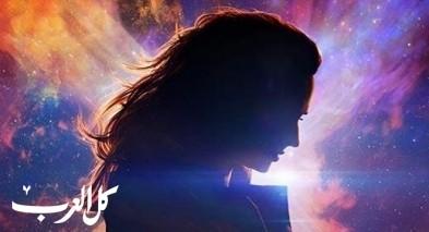 شاهد: البرومو الأول لفيلم X-Men الجديد