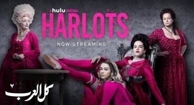 تفاصيل الموسم الثالث من مسلسل Harlots