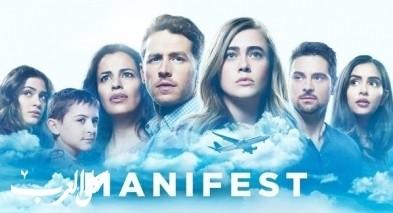 نجاح كبير لمسلسل Manifest
