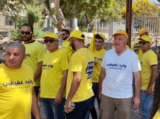 الناصرة: توزيع منشور انتخابي لوليد عفيفي