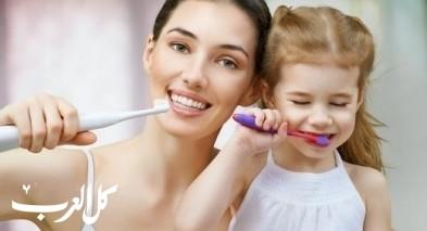 نصائح مهمة للعناية بأسنان أطفالك