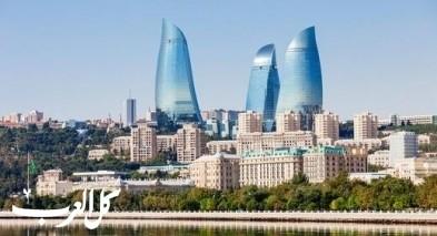 أجمل الأماكن السياحية في أذربيجان