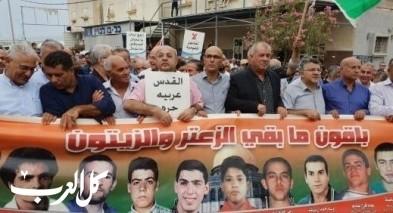 جت: مسيرة قطرية ومهرجان إحياءً لذكرى هبة القدس