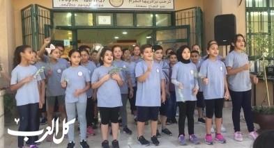 الناصرة: أسبوع اللغة العربية في مدرسة القسطل