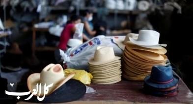 صور: صناعة القبعات التقليدية في السلفادور