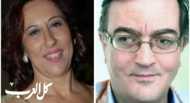 لذكرى رحيل روضة شهاب / بقلم:مارون سامي عزّام