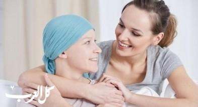 كيف نتعامل مع مريض السرطان للتخفيف عنه؟