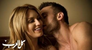 اهمية الجنس على صحتكم..يعالج آلام الرأس