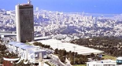 محاضرون في جامعة حيفا يقولون لا لقانون القومية
