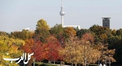 بالصور: سحر الخريف يتجسّد في برلين