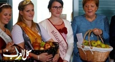 وزراء ألمانيا يستهلون جلستهم بتناول التفاح!