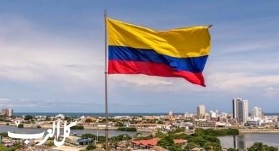 تغلبوا على خطورة السفر إلى كولومبيا