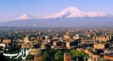 رحلة سياحية إلى يريفان عاصمة ارمينيا