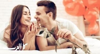 معلومات سريعة لتحسين العلاقة الحميمة